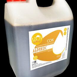 Ингредиенты для приготовления напитков - Концентрированный сок «Абрикос» канистра 5 кг, 0