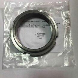 Ходовая  - Гайка ступицы NAF 7329.085, 0