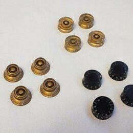 Аксессуары и комплектующие для гитар - Регуляторы громкости на Gibson Les Paul SG ES, 0