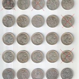 Монеты - Юбилейные рубли 1 рубль СССР, 0