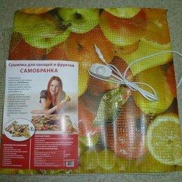 Сушилки для овощей, фруктов, грибов - Инфракрасная электросушилка Самобранка 50x50 овощесушилка для пастилы, 0