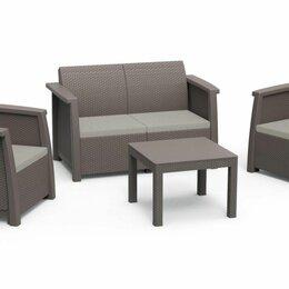 Комплекты садовой мебели - Комплект мебели Толедо (Toledo set) капучино, 0