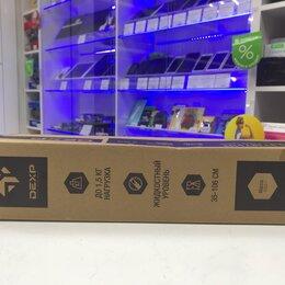 Осветительное оборудование - Штатив DEXP WT-3110 серебристый, 0
