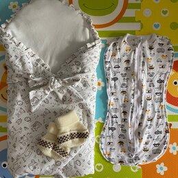 Конверты и спальные мешки - Конверт на выписку для новорожденного, 0