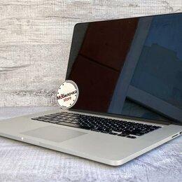Ноутбуки - MacBook Pro 15 256GB 2013 Silver Идеальное Б/У, 0