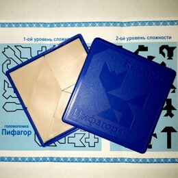 Головоломки - Игра-головоломка Квадрат Пифагора - Танграм, 0