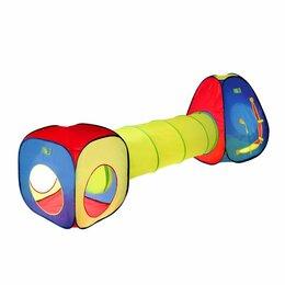 Развивающие игрушки - Игровая палатка «Цветные фигуры» с туннелем, МИКС, 0