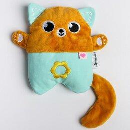 Погремушки и прорезыватели - Развивающая игрушка - грелка с вишнёвыми косточками 'Котик', 0