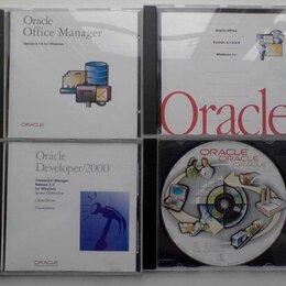 Программное обеспечение - Программное обеспечение СУБД Oracle 7 лицензионная на 4-ти CD-дисках, 0