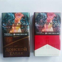 Другое - Пачки от сигарет., 0