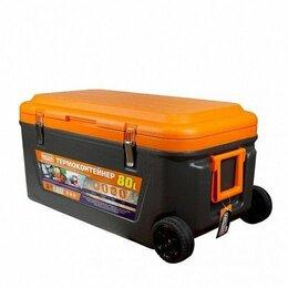 Сумки-холодильники и аксессуары - Термоконтейнер на колёсах BIOSTAL CB-80G-K 80 л, 0