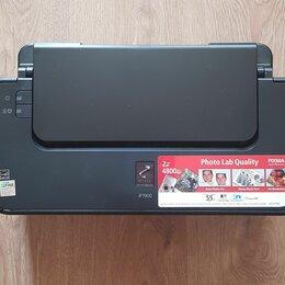 Принтеры, сканеры и МФУ - Принтер Canon Pixma iP1900, 0