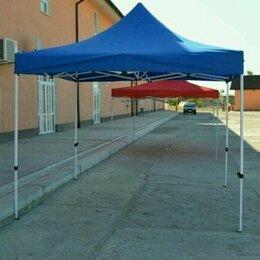 Тенты - Быстровозводимый шатер , 0