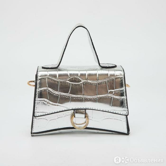 Сумка-мессенджер, отдел на клапане, длинный ремень, цвет серебристый по цене 1923₽ - Дорожные и спортивные сумки, фото 0