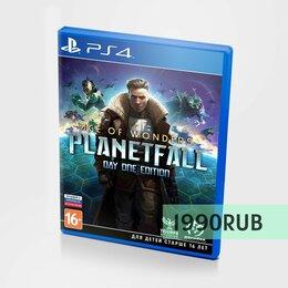 Игры для приставок и ПК - Игры для PS4 + обмен (21), 0
