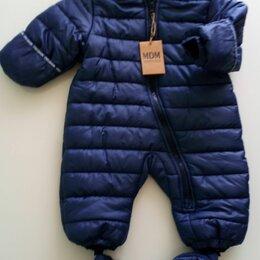 Теплые комбинезоны - Новый теплый комбинезон для малыша на замочке. Р. от 6 до 1 года.производ.Турция, 0