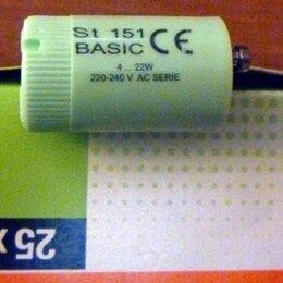 Электроустановочные изделия - стартер S2 4-22W ,220-240V OSRAM НОВЫЕ для люминес., 0