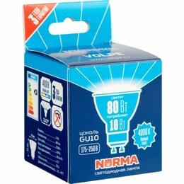Лампочки - лампа светодиодная volpe norma led-jcdr-10w gu10 груша 4000к, 0