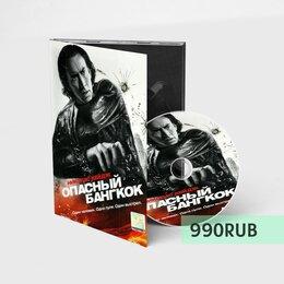 Видеофильмы - Фильмы на DVD (88), 0