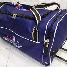 Аксессуары - Хоккейный баул спортивная сумка на колесах Вашингтон кэпиталз , 0