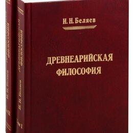 Прочее - Художественная литература, 0