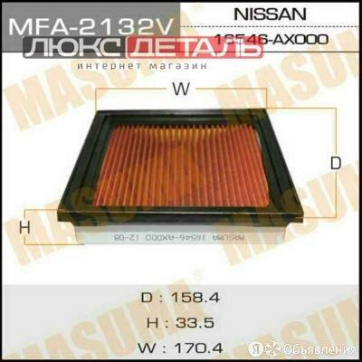 MASUMA MFA2132 Фильтр воздушный пропитка  по цене 522₽ - Двигатель и комплектующие, фото 0