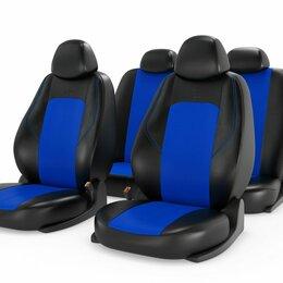 Кейсы и чехлы - Чехлы  «CORSAR» синий/черный, 0