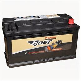 Перевозка багажа - Аккумулятор Bost Premium 59515 95 Ач 880А низкий, 0