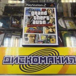 Игры для приставок и ПК - Grand Theft Auto: Liberty City Stories (PS2), 0