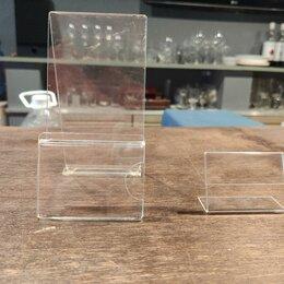 Расходные материалы - Подставка ветринная для телефона, 0