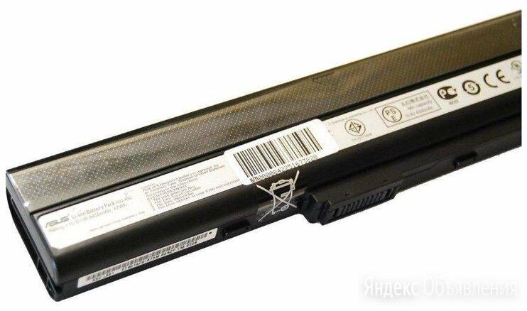 A31-K42 Аккумулятор для ноутбука ASUS 10.8V, 4400mah по цене 2390₽ - Блоки питания, фото 0