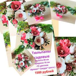 Мыло - Букет из мыла ручной работы, тюльпаны, 0