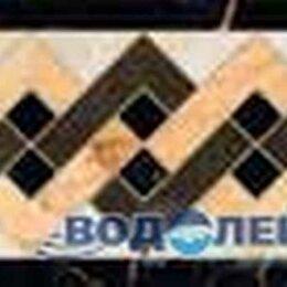 Заборчики, сетки и бордюрные ленты - Бордюр Grespania Бордюр напольный ректификат Grespania Palace Blois 1 19х29,4, 0