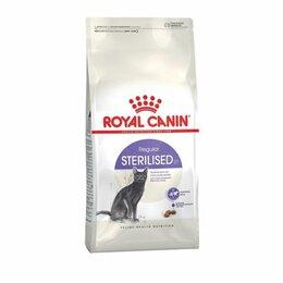 Корма  - Royal Canin Sterilised 37, 10кг, 0