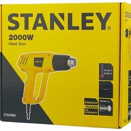 Строительные фены - Фен STANLEY STXH2000-B9  2000Вт, 0