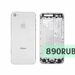 Корпусные детали - Корпус для iPhone 5, 0