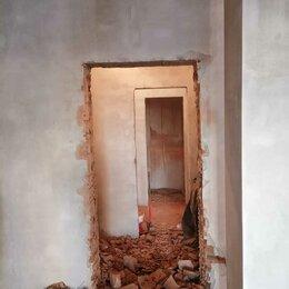 Архитектура, строительство и ремонт - Снос, выпиливание проёмов, демонтаж. , 0