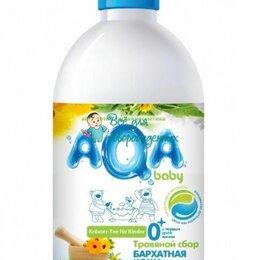 Средства для купания - Травянной сбор д/купания«Бархатная кожа» AQA baby 300 мл(400мл), 0