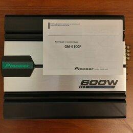 Усилители и ресиверы - Усилитель звука автомобильный Pioneer GM-6100F, 0