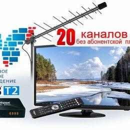 ТВ-приставки и медиаплееры - цифровое телевиденье, 0