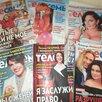 Судоку и сканворды по цене 15₽ - Журналы и газеты, фото 6