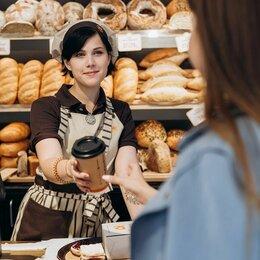 Продавец - Продавец в кафе-пекарню, 0