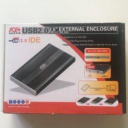 """Внешние жесткие диски и SSD - Корпус для жесткого диска IDE 2,5"""", 0"""