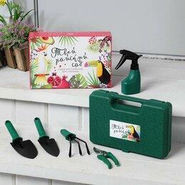 Мини-инструменты - Набор инструментов для садовода 'Твой райский сад',  5 предметов, 0