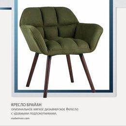 Кресла - Кресло с подлокотниками Брайан, 0