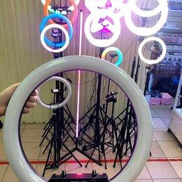 Осветительное оборудование - Кольцевые лампы цветные, штативы, 0