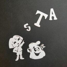 Обучающие материалы и авторские методики - Даша путешественница азбука алфавит английский обучение малыша, 0