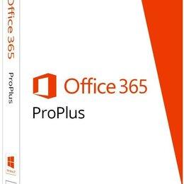 Программное обеспечение - Office 2019/365+ Windows 10, 0