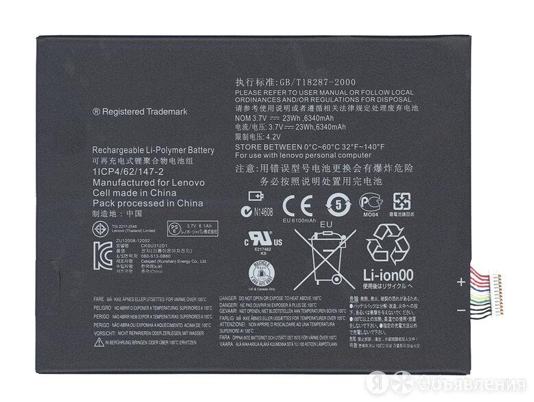 Аккумуляторная батарея для планшета Lenovo IdeaTab S6000 (L11C2P32) 3.7V 23Wh... по цене 1450₽ - Чехлы для планшетов, фото 0