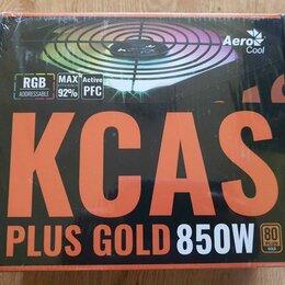 Блоки питания - Блок питания AeroCool KCAS PLUS GOLD 850W, 0